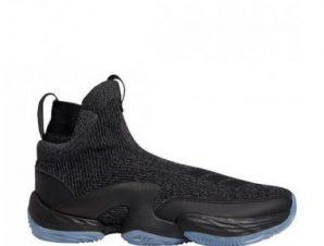 Adidas N3XT L3V3L 2020 M FW8579 basketball shoes