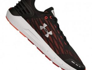 Under Armour Charged Rogue M 3021225-002 running shoes